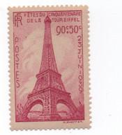 France - 1939 - N++ - Tour Eiffel   90 + 50 Cts  Lilas   -Yvert N° 429    Bon état - Neufs