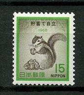 JAPON 1968 N° 930 ** Neuf MNH  Superbe  Epargne Animaux Ecureuil Animals - Nuevos