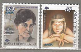 BOSNIA HERCEGOVINA 1996 Europa CEPT Famous Women MNH(**) Mi 45-46  #21618 - Bosnie-Herzegovine