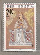 BOSNIA HERCEGOVINA (Croatia) 1996 Europa CEPT Famous Women MNH(**) Mi 28  #21619 - Bosnie-Herzegovine