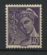 FRANCE - TYPE MERCURE - N° Yvert 548** - 1938-42 Mercure