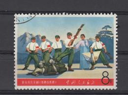 China Chine   1968 Avec Gomme - Gebruikt