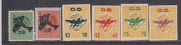 Bulgaria 1945 - Par Avion, Timbres Avec Surcharge, YT PA31/36, Neufs** - Nuevos