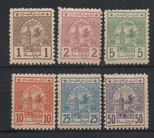 Maroc - Postes Chérifiennes - 1913 - N°Yv. 9 à 14 - Série Complète - Neuf Luxe ** / MNH / Postfrisch - Lokale Post