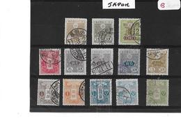 JAPON  -  TIMBRES  OBLITERES   -  LOT  De  13  TIMBRES  ANNEE  1913 - Sonstige