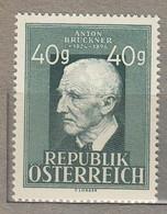 AUSTRIA OSTERREICH Famous People 1949 MNH (**) Mi 941 #21654 - 1945-60 Neufs