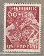 AUSTRIA OSTERREICH 1949 MNH (**) Mi 946 #21656 - 1945-60 Neufs