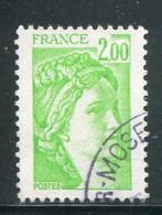 FRANCE- Y&T N°1977- Oblitéré - Oblitérés