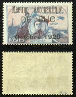 N° PA GUYNEMER Surchargé BUC Neuf N* TB Cote 30€ - 1927-1959 Neufs