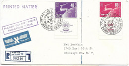Israel R-letter With 1950 UPU Set With Tabs ! Touring Club Cancel Tel-Aviv To New York (arrival Cancels On Back) - Briefe U. Dokumente