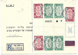 Israel Tel-Aviv R-letter With Tete-beche Panels And A Special Tab ! From 20.1.1949 - Briefe U. Dokumente