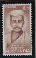 India: 1965   Vidyapati Commemoration   MH - Ungebraucht