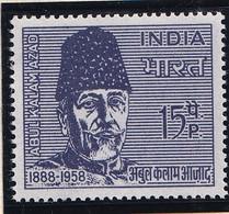 India: 1966   Abul Kalam Azad Commemoration   MH - Ungebraucht