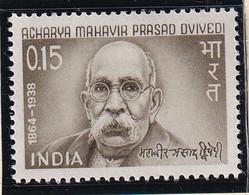 India: 1966   Dvivedi Commemoration   MH - Ungebraucht