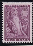 India: 1966   Maharaja Ranjit Singh Commemoration   MH - Ungebraucht