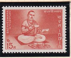 India: 1967   800th Death Anniv Of Basaveswara   MH - Ungebraucht