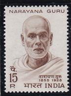 India: 1967   Narayana Guru Commemoration   MH - Ungebraucht