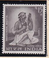 India: 1967   Narsinha Mahta Commemoration   MH - Ungebraucht
