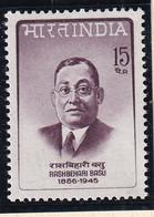India: 1967   Rashbehari Basu Commemoration   MH - Ungebraucht