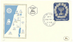 Israel FDC 27.2.1952 - Briefe U. Dokumente
