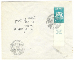 Israel Good 1950 Letter And Jerusalem Cancel (stamp With Tab Alone 25 Euros) - Briefe U. Dokumente