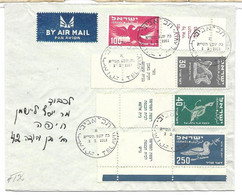 Israel Good Airmail Letter 1.2.1951 From Tel-Aviv (stamps With Tab Alone 150 Euros) - Briefe U. Dokumente
