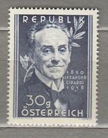 AUSTRIA OSTERREICH  Famous People 1950 MNH (**) Mi 958 #21676 - 1945-60 Neufs