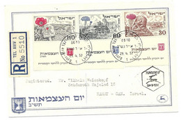 Israel FDC Circulated R-letter To Ramat-Gan On 29.4.1952 From Tel-Aviv (stamps With Tab Alone 25 Euros) - Briefe U. Dokumente