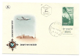 Israel FDC Jerusalem High Value With Tab ! (stamp With Tab Alone 50 Euros) - Briefe U. Dokumente