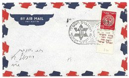 Israel 28.12.1948 Early Airmail Letter With Tab And Nice Cancel - Briefe U. Dokumente