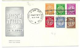 Israel 16.5.1948 First Israel Tel-Aviv FDC - Briefe U. Dokumente