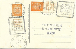 Israel 17.8.1949 Postcard With Good Stamps Imperf And L10:11 Perf (30 Euros Just The Stamps With Tab) - Briefe U. Dokumente