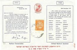 Israel 16.5.1948 Envelope FDC - Briefe U. Dokumente