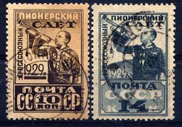 RUSSIE - 421/422°  - PIONNIERS - Gebraucht