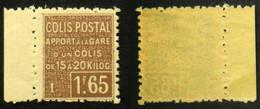 COLIS POSTAUX N° 51 Neuf N** TB Cote 35€ - Neufs