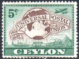 MCL - DOMINION CEYLON - 1949 YT 277 OBLITERE - Sri Lanka (Ceylan) (1948-...)