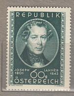 AUSTRIA OSTERREICH Famous People 1951 MNH(**) Mi 964  #21691 - 1945-60 Neufs