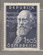 AUSTRIA OSTERREICH Famous People Music 1951 MNH(**) Mi 967  #21694 - 1945-60 Neufs