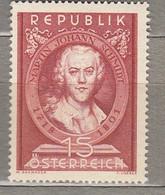 AUSTRIA OSTERREICH Famous People 1951 MNH(**) Mi 965  #21696 - 1945-60 Neufs