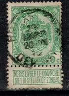 Belgium 1907 Mi: 80 USED - 1893-1907 Armoiries