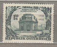 AUSTRIA OSTERREICH  1952 MNH (**) Mi 973  #21702 - 1945-60 Neufs