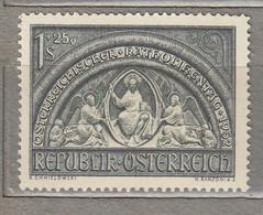 AUSTRIA OSTERREICH  1952 MNH (**) Mi 977  #21705 - 1945-60 Neufs