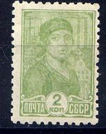 RUSSIE - 424**  - OUVRIÈRE D'USINE - Ungebraucht