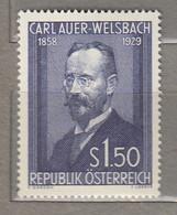 AUSTRIA OSTERREICH Famous People 1954 MNH(**) Mi 1006 #21720 - 1945-60 Neufs