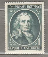 AUSTRIA OSTERREICH Famous People 1954 MNH(**) Mi 1007 #21722 - 1945-60 Neufs