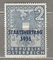 AUSTRIA OSTERREICH 1955 MNH(**) Mi 1017 #21727 - 1945-60 Neufs