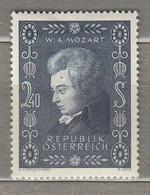 AUSTRIA OSTERREICH Music Mozart 1956 MNH(**) Mi 1024 #21733 - 1945-60 Neufs