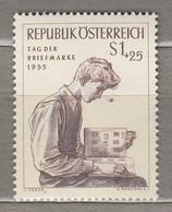 AUSTRIA OSTERREICH 1955 MNH(**) Mi 1023 #21732 - 1945-60 Neufs