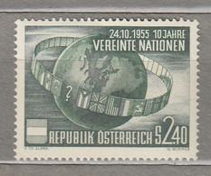 AUSTRIA OSTERREICH 1955 MNH(**) Mi 1022 #21738 - 1945-60 Neufs