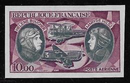 France P.A N°47** Non Dentelé. Hélène Boucher, Maryse Hilsz. Cote 65. - No Dentado